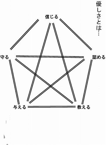 2016-09-05-000223.jpg