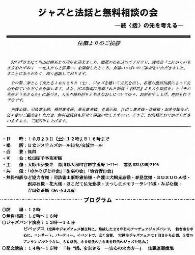2016-10-01-0003.jpg