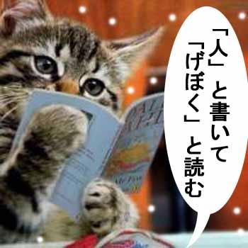 復縁 田巻 潜在意識 2016109