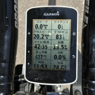 garminEDGE520J