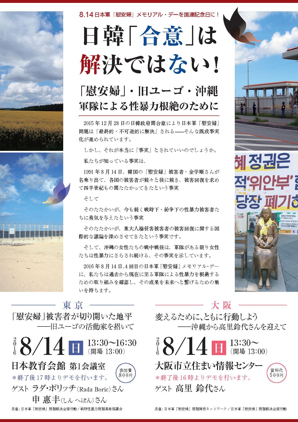 2016-08-14_o.jpg