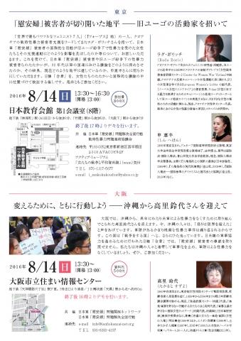 2016-08-14_u.jpg