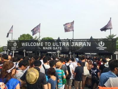 Ultra2016_day1_05.jpg