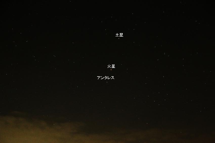 20160824さそり座と惑星
