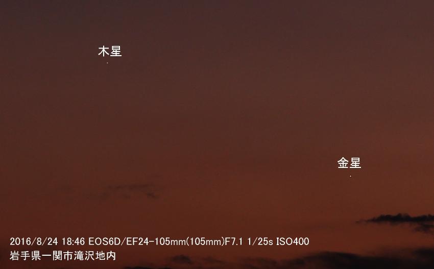 20160824金星と木星2a