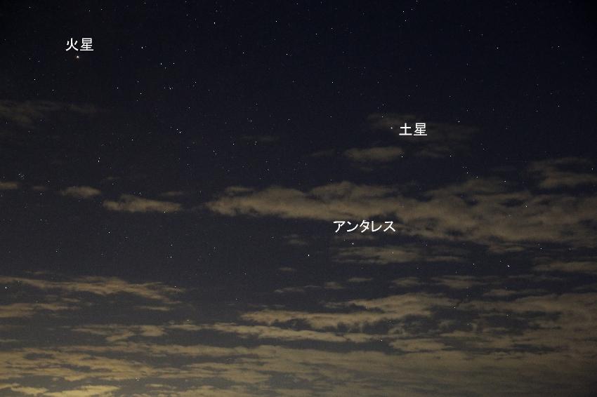 20160921さそり座と2惑星1