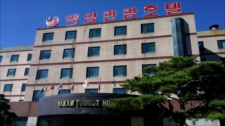 韓国 薬岩温泉