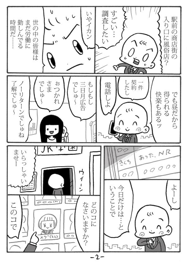 hiruzoku02.jpg