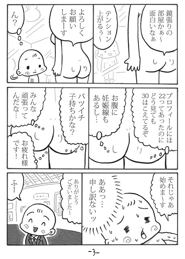 hiruzoku03.jpg