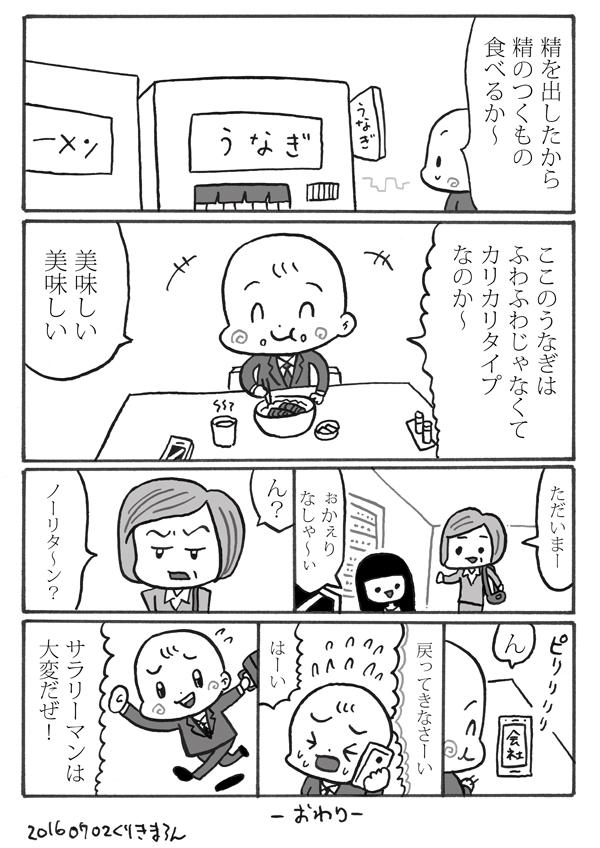 hiruzoku04.jpg