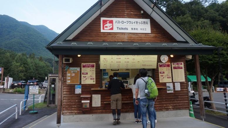 木曽駒ヶ岳前半 (4)