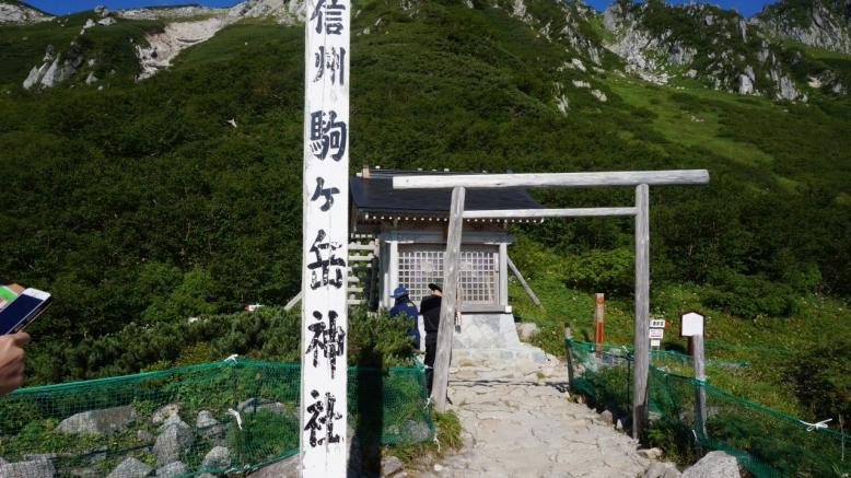 木曽駒ヶ岳中篇 (4)