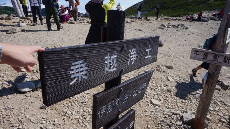 木曽駒ヶ岳後編 (3)