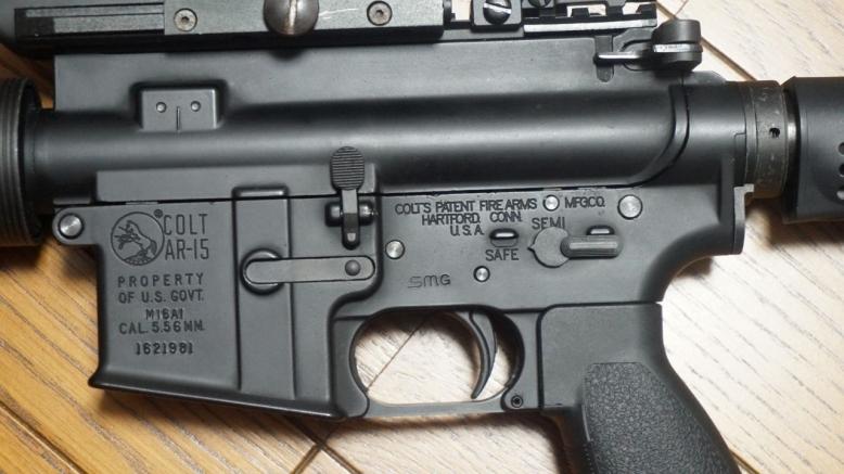 XM177E2違い (3)