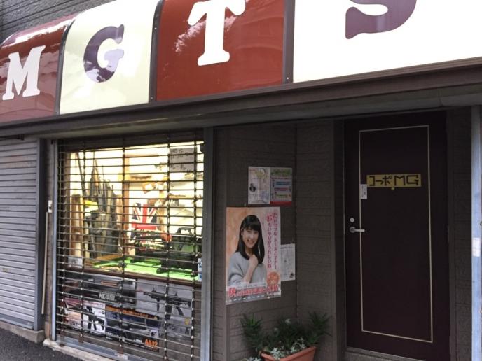 横田基地おまけ (1)