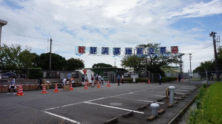 160925静浜基地 (1)