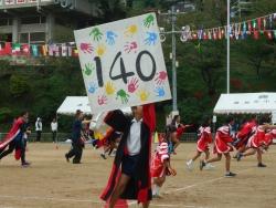 北小・幼稚園運動会 6