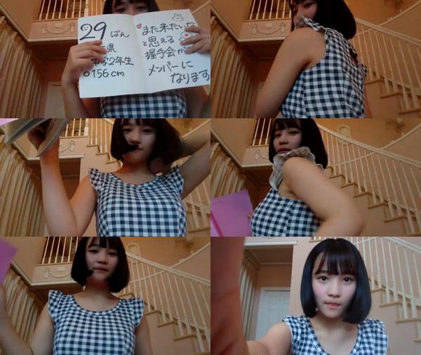AKB48第16期受験生29番 5