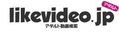 likevideojp.jpg
