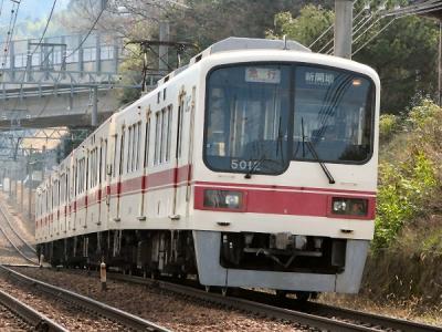 shintetsu.jpg