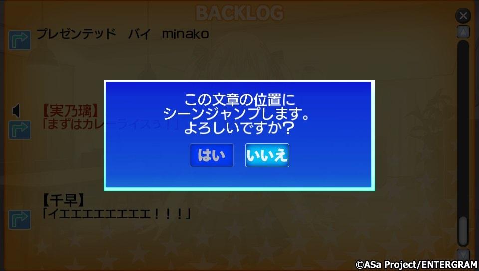 プラマイV_ゲーム画面4