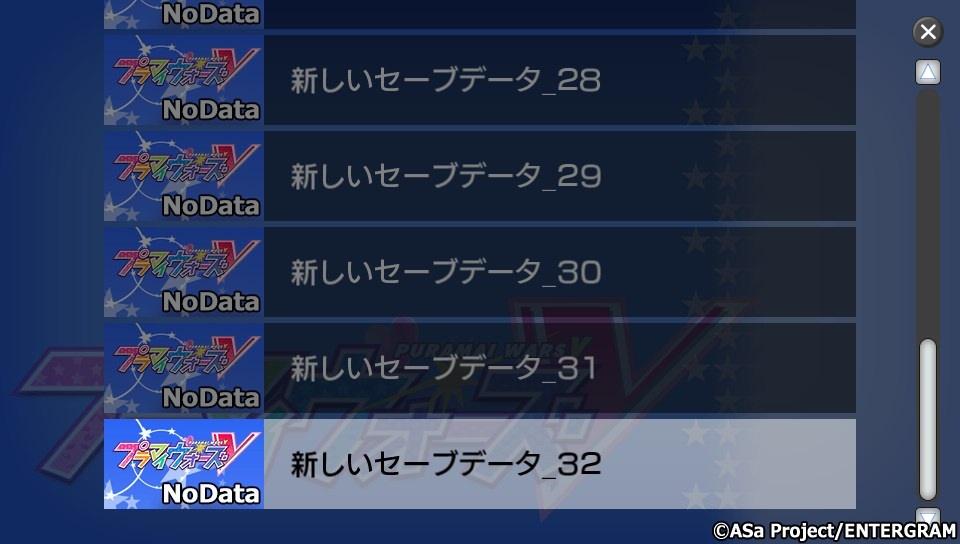 プラマイV_ゲーム画面7