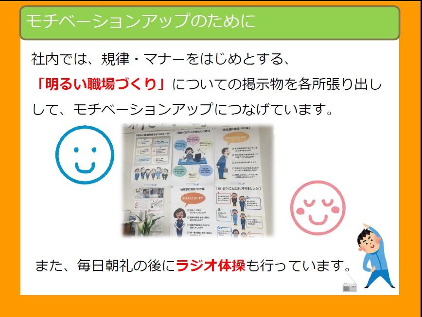 健康 (2)