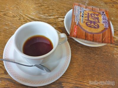 コーヒーとお土産