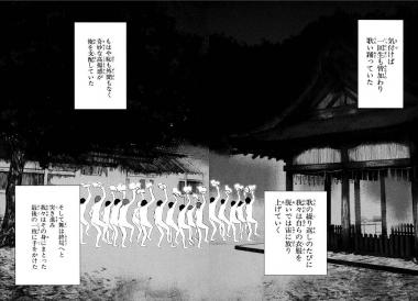 kamogawahorumo-1-85.jpg