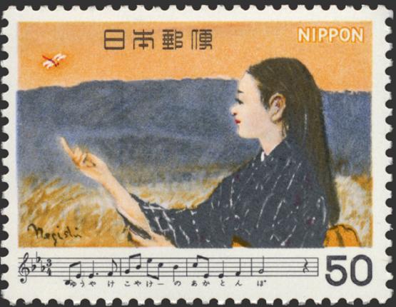 赤とんぼ切手