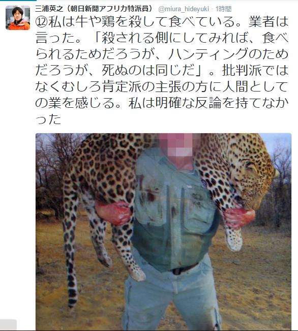ライオン④