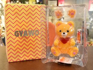 gyawo-1st-pkg.jpg