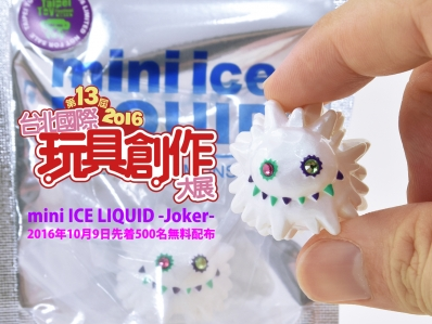 mini-ice-liquid-TTF-joker-image.jpg