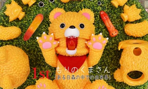new2-blogtop-gyawo-1st-morinokumasan.jpg