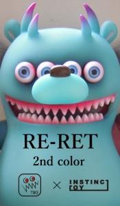 ttf2016-t9g-reret-2nd.jpg
