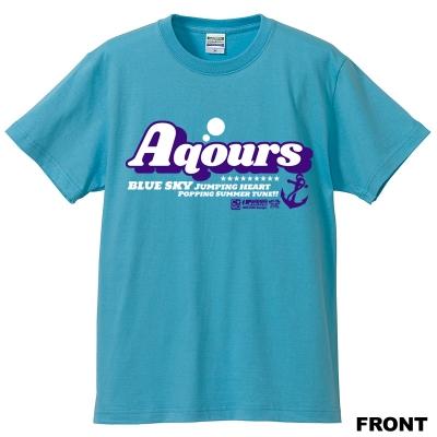 青空Tシャツフロントイメージ