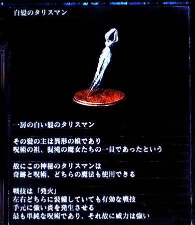blog20160417m.jpg
