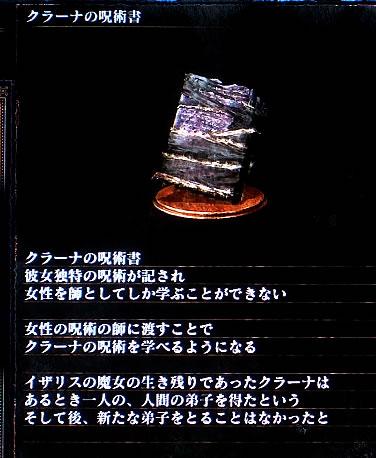 blog20160419a.jpg
