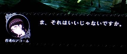 blog20160523w.jpg
