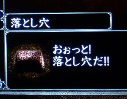 blog20160702m.jpg