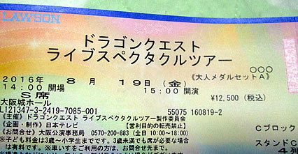 blog20160821a.jpg