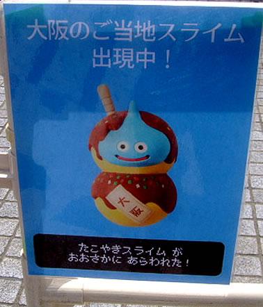 blog20160821i.jpg