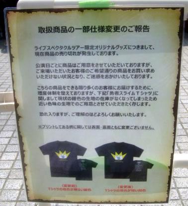blog20160821l.jpg