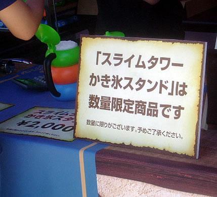 blog20160821q.jpg