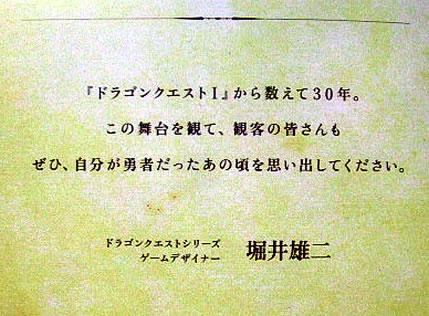 blog20160821t.jpg
