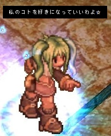 オマケ (1)