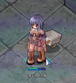 ケミ子~ジェネ子 (1)