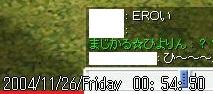hiyorinn_2.jpg