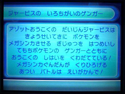 映画ゲンガー2