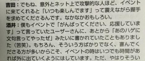 yo_01.jpg